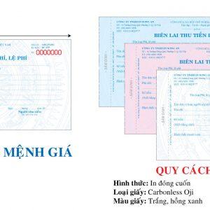 Bien-lai-khong-menh-gia-190x93-1