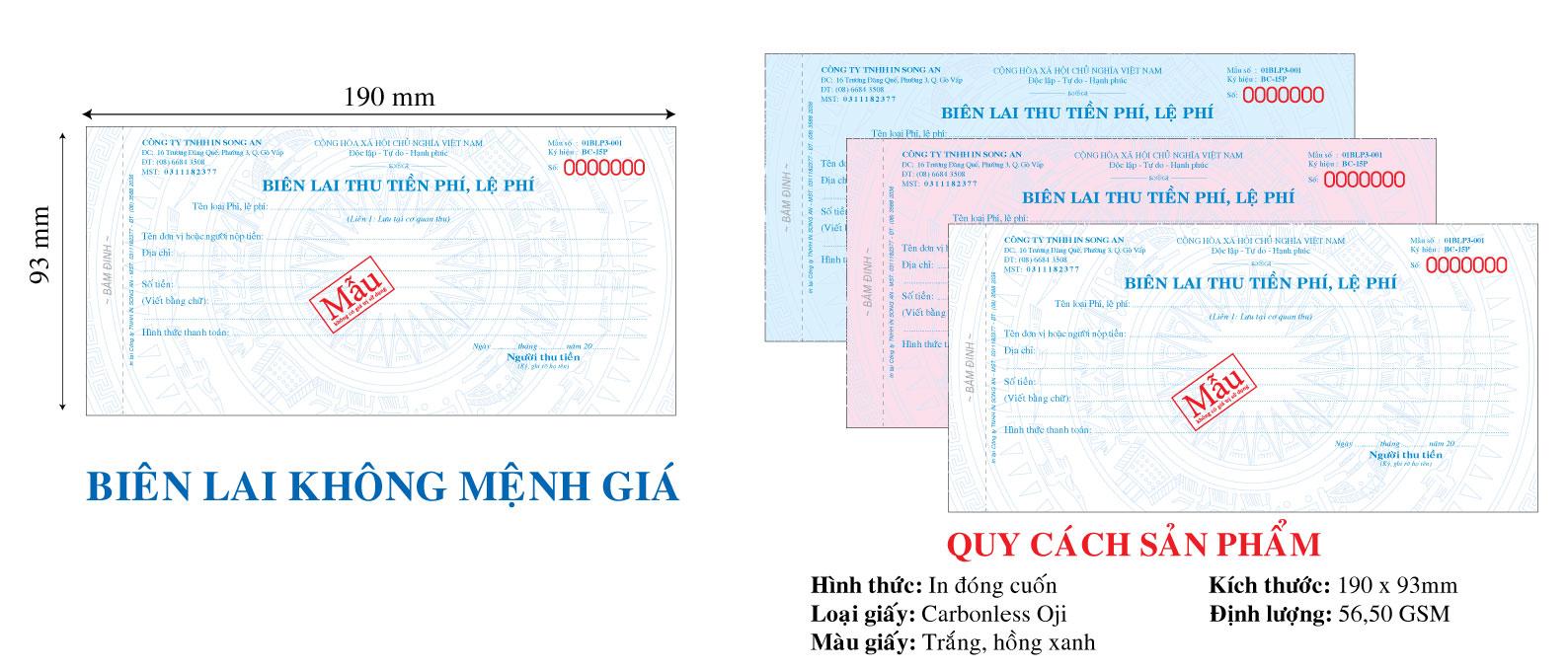 Bien-lai-khong-menh-gia-190x93-(1)